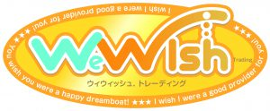 ウィウィッシュ.トレーディング ロゴ